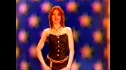 Румяна - Нина, Нина (1997)