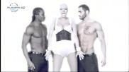 Камелия - Eротика (официално видео)
