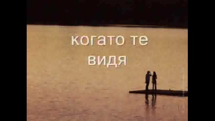 Roxette - Listen To Your Heart - Превод