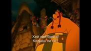 Танцът На Астерикс И Викингите - Анимация