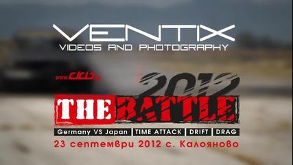 Drift!!! The Battle 2012