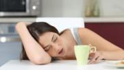 Как да се будим по-лесно сутрин