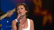 Унгария - Magdi Ruzsa - Unsubstantial Blues - Евровизия 2007 - Полуфинал - Второ място