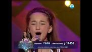 Гала Ботева - Големите надежди 1/4-финал - 23.04.2014 г.