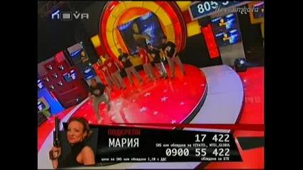 Vip Brother 3 - Шоуто На Мария* Страхотен Брейк Танц*23.04.09