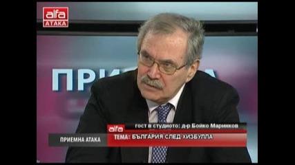 Ч 1. д-р Бойко Маринков: Съдбата на след декларацията на Цветан Цветанов на Кснс