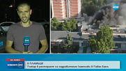 Евакуация след пожар в комплекс със стотици туристи и пациенти в Павел баня