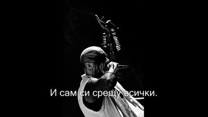 Turmion Katilot - Kuoleman Paiva(превод)