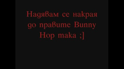 Урок по Bhop by [infected]shh...`m1ckey