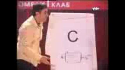 Как се учи азбуката в Кавказко училище