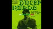 Бисер Киров-бяг-1977