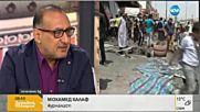 Войната от първо лице - да загубиш племенниците си в Ирак