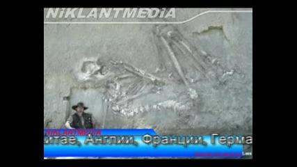 12 Метров Скелет На Човек Намерен В Индия!