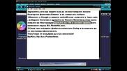 Ето Как Да Инсталираме Българска Фонетика На Windows Xp