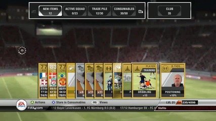 Агер в златен пакет на Fifa 12 Ultimate Team