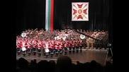 Хор На Българската Армия