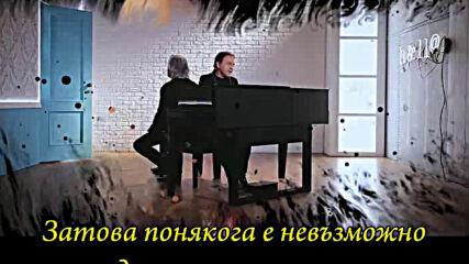 Роби Факинети, Рикардо Фоли - Тайната на времето (превод)