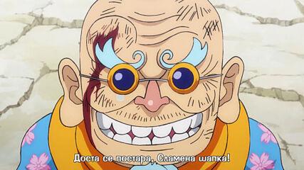 [ Bg Subs ] One Piece - 930 [ Otaku Bg ]