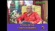 Господари На Ефира - Азис Спал С Рачков 01.07.2008