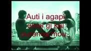 Giannis Ploutarxos - Auti I Agapi .mp4