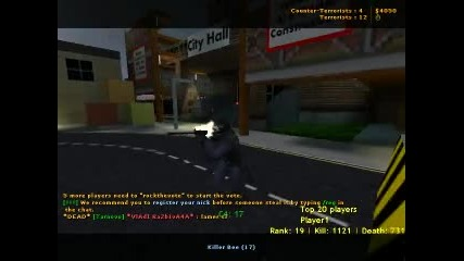 counter strike-боби И Иво