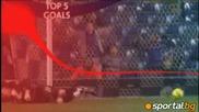 Top 5 гола за 16 кръг в примиер лигата