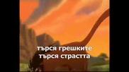 Giorgos Papadopoulos - Тяло До Тяло