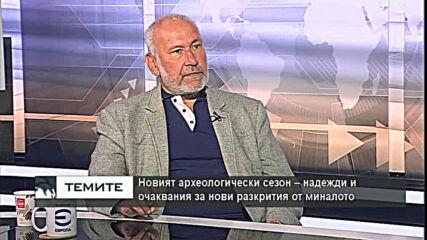 Николай Овчаров: Нищо не е решено в отношенията ни с РСМ, имаме позиция, която да отстояваме
