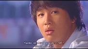 Prince`s First Love/първата любов на принца 17 1/3