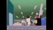 Great Teacher Onizuka - Епизод 04 - Bg Sub