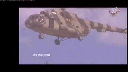 Въоръжени сили на Таджикистан