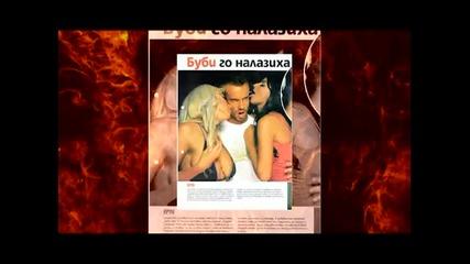 Krum _ Debora _ Kristiana - Tanci Manci (radyobgmix.com) - Youtube
