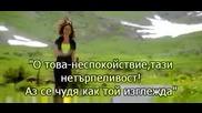 Бг Превод Mujhse Dosti Karoge - Andheki Anjaani Si