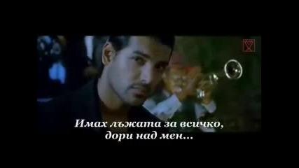 Софи Маринова - Защо те исках ( на гръцки) Превод