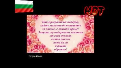 georgu_iliev_1
