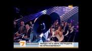 07.11.2011г. / Лейди Гага обра европейските награди на Mtv ...