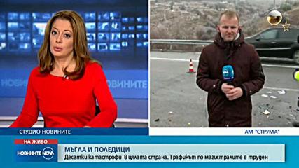 Новините на NOVA (07.12.2019 - обедна емисия)