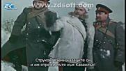 Героите на Шипка 1954 българско аудио и субтитри част 8 Tv Rip Евроком 04.03.2018