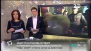 Съдия Петя Кънчева отговаря на обвиненията на близките на Стоян Балтов