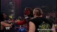 Kane kazva Suck It