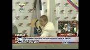 Президентските избори във Венецуела са на 14 април