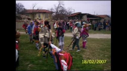 Kukerii - Selo Bozveliisko