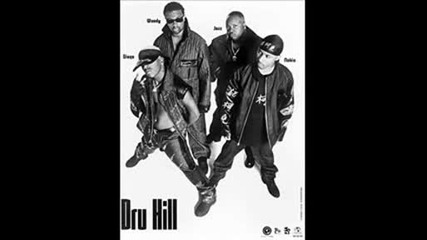 Dru Hill - Holding You