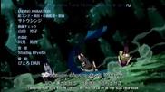 Naruto Shippuden Ending 22 - Извикай с пълен глас + Професионално Караоке Hd (bg Subs)