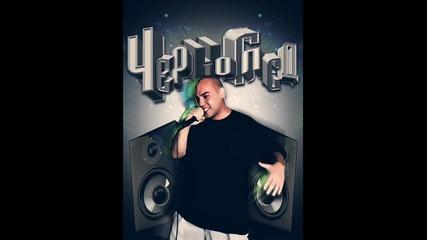 chernogled - hip-hop ataka ot mraka