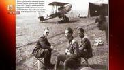 Слава за героя летец Списаревски