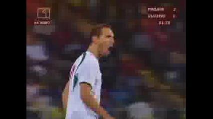 Румъния - България 2 - 2 Двата Гола На Марто