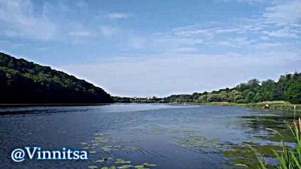 Альбом в Дорогу - Живописная Река Южный Буг