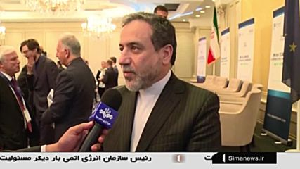 Belgium: Deputy FM says Iran waiting for European proposal to save nuclear deal