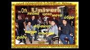 Ork.universal 2013 9-ka (kuchek) Dj Plamencho